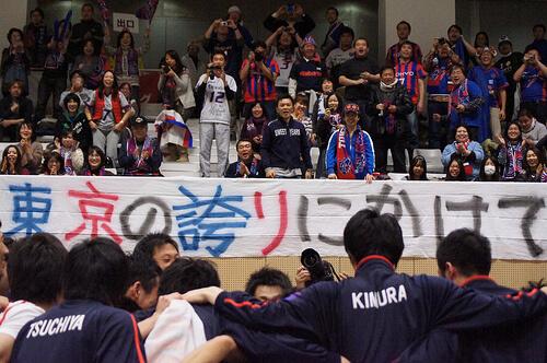 この画像は、サイトの記事「FC東京 バレー 2016-2017 ネットで話題 YouTube注目無料視聴動画ご紹介!」のイメージ写真画像として利用しています。